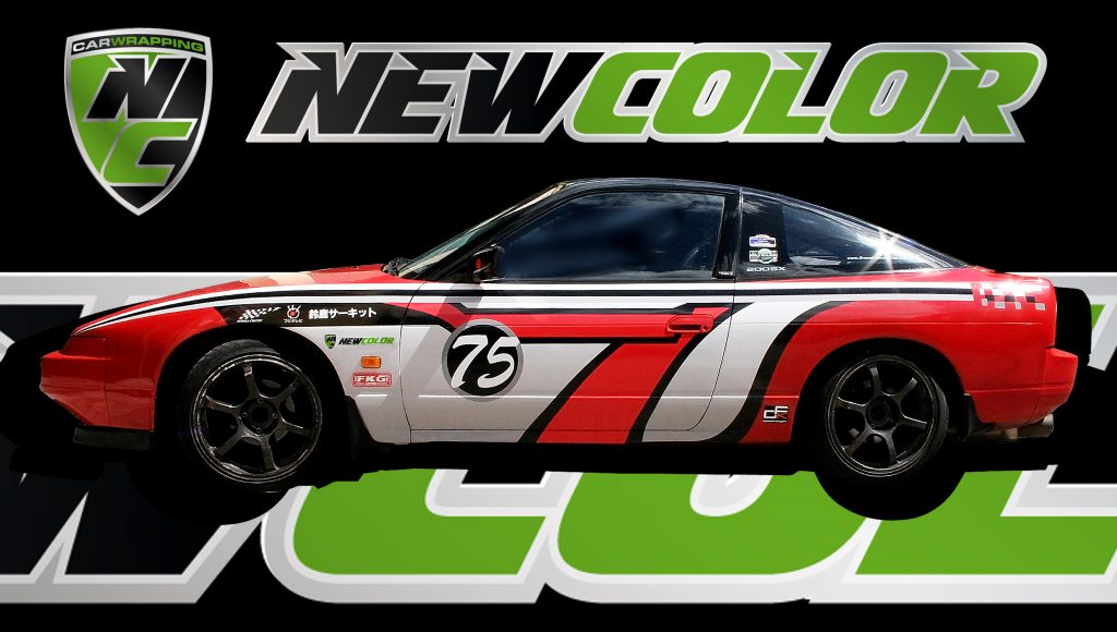 Newcolor Nissan Sllvia4